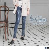 《BC0162》顯瘦刷色~嚴選刷白雪花破壞超顯瘦牛仔窄管褲‧2色 OrangeBear