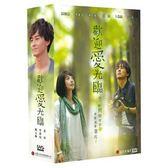 大陸劇 - 歡迎愛光臨DVD (全9集/4片裝) 鄭元暢/李菲兒/裴蓓
