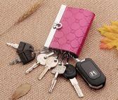 韓國可愛創意家用大容量皮質多功能鑰匙扣汽車包XH723『伊人雅舍』