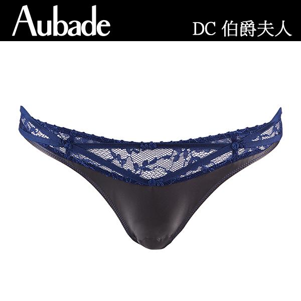 Aubade-伯爵夫人C後背可交叉肩帶內衣(藍灰)DC