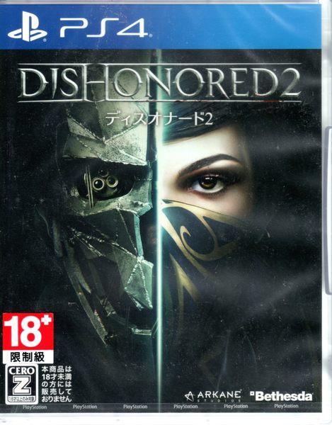 現貨中 PS4遊戲 冤罪殺機 2 Dishonored 2 日文日版【玩樂小熊】