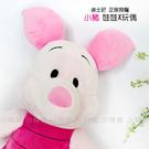 ☆小時候創意屋☆ 迪士尼 正版授權 坐姿 標準 小豬 30公分 娃娃 公仔 玩偶 玩具