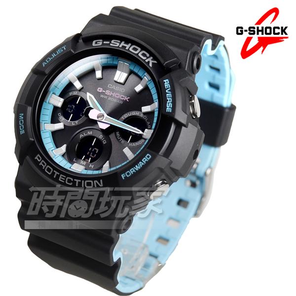 G-SHOCK GAS-100PC-1A 太陽能電力 霓虹藍運動雙顯男錶 防水手錶 軍錶 GAS-100PC-1ADR CASIO卡西歐