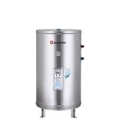 (無安裝)櫻花50加侖電熱水器(與EH5000S6同款)熱水器儲熱式EH-5000S6-X