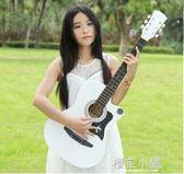 吉他38寸民謠木吉他初學者吉他學生新手練習青少年入門男女通用『櫻花小屋』