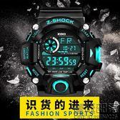 手錶男兒童電子錶小學生男童數字式韓版簡約潮流夜光運動防水男孩