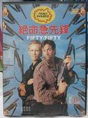 挖寶二手片-M18-051-正版DVD*電影【絕命急先鋒】-比德威勒*羅勃海斯