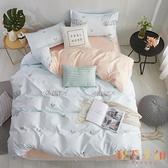 1.2米床上三件套水洗棉被套學生宿舍被單床單人三件套【倪醬小鋪】