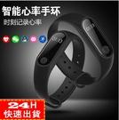 現貨 M2觸屏智慧手環 運動手環 來電信息提醒 計步防水心率監測藍芽手環 附贈錶帶  交換禮物