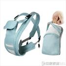嬰兒前抱式兒童背帶前后兩用輕便外出簡易抱...