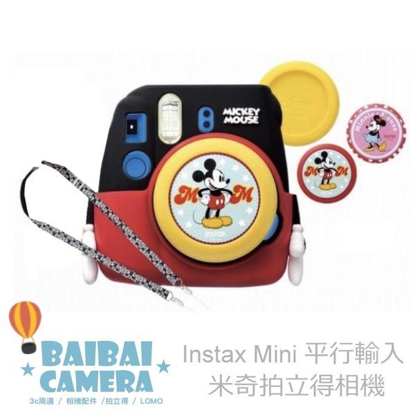 BaiBaiCamera 富士 micky 米奇 拍立得相機 拍立得主機 拍立得 mini9 主機 平行輸入