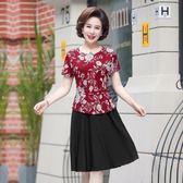 夏裝中年媽媽洋裝 女新款50歲40過膝大碼短袖 LR3586【Pink中大尺碼】