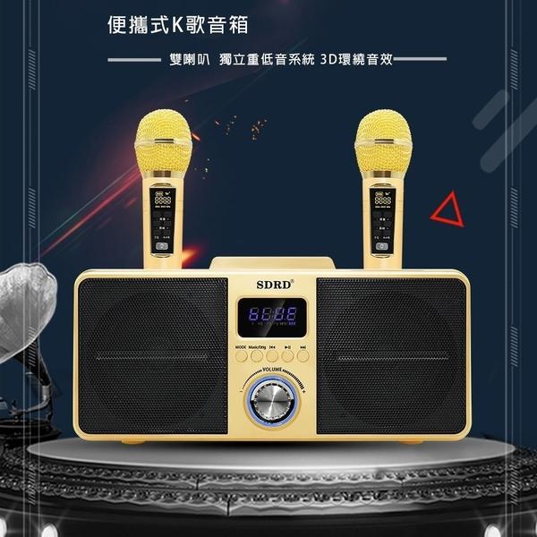 【Love Shop】貓頭鷹麥克風SD309 家庭KTV全民k歌神器無線雙人伴唱藍牙音箱/麥克風設備套裝