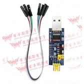 USB轉UART TTL 串口5v、3.3V、1.8V電平 1459