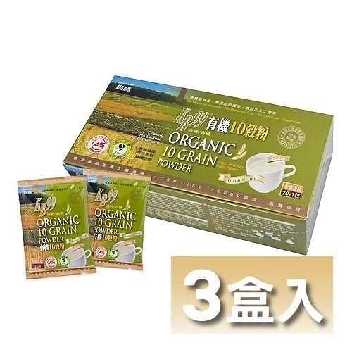 肯寶KB99~有機10穀粉25公克X21包/盒 ×3盒~特惠中~