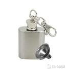 創意迷你1盎司不銹鋼酒壺隨身便攜俄羅斯小白酒壺酒具扁壺形 ciyo黛雅