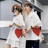 情侶T 情侶裝夏裝2019新款小眾設計感韓版短袖t恤氣質學生班服 2色S-3XL