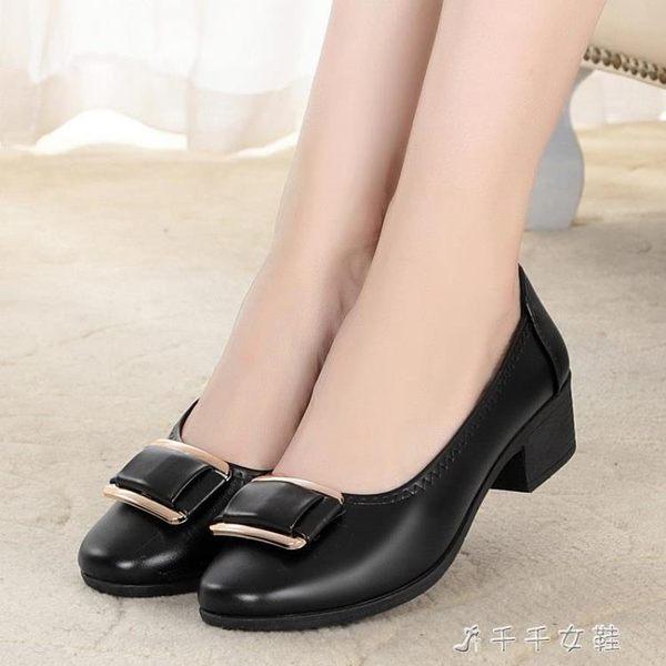 現貨出清 媽媽鞋單鞋中老年軟底平底皮鞋秋季舒適鞋子中年防滑大碼工作女鞋 4-19 YXS