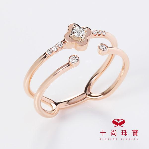 Phyche 系列 - 天然鑽石玫瑰金雙層戒指  十尚珠寶