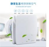 通風扇排氣扇墻式換氣扇窗式6寸靜音廚房衛生間排風扇150抽風機220vLX聖誕交換禮物