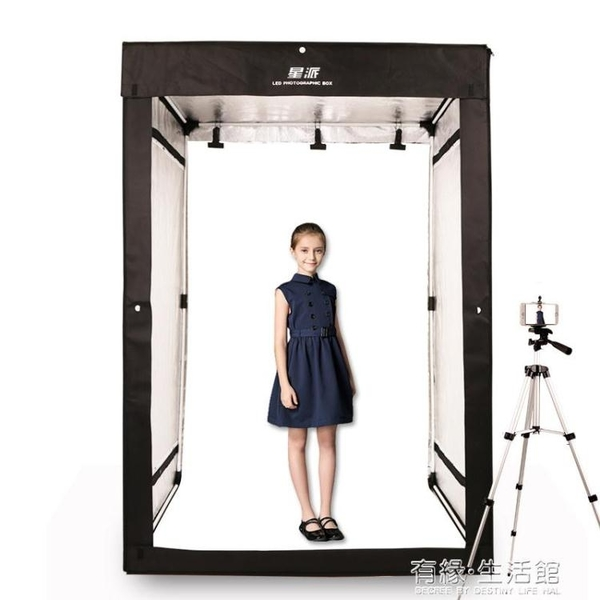 LED服裝攝影棚180CM柔光箱 模特拍照攝影燈箱櫃式服裝景物攝影棚 雙十二全館免運