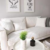 沙發墊 北歐INS簡約現代時尚全棉沙發墊四季通用防滑布藝沙發套罩靠背巾 晶彩生活