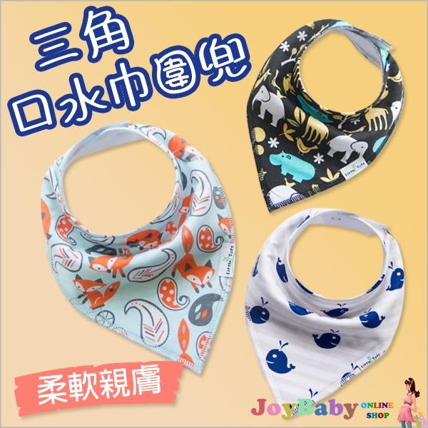 圍兜手帕口水巾寶寶雙層三角巾圍嘴-Joybaby