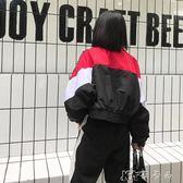 秋季原宿棒球服寬鬆上衣港風飛行員夾克外套女短款 卡卡西