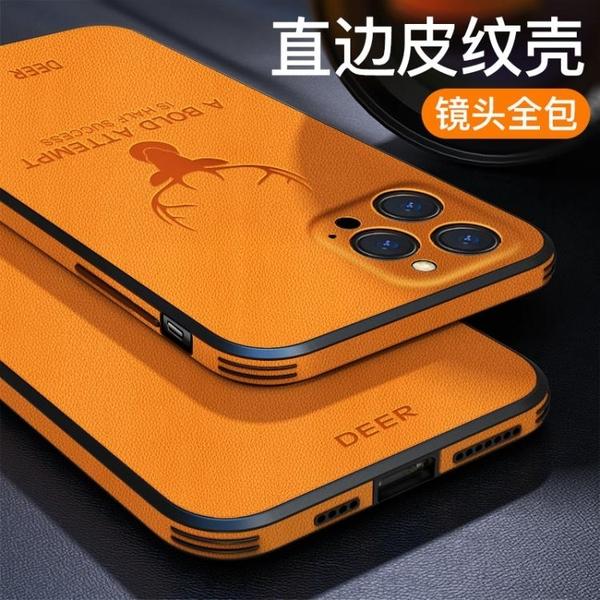 愛絢適用于蘋果12手機殼iPhone12pro保護套新款防摔max 晴天時尚