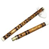 初學專業笛子精制苦竹橫笛樂器入門FG調CD調學生成人零基礎曲笛WY【免運】