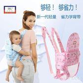 初新生嬰兒雙肩純棉背帶多 寶寶前抱式后背式 透氣網面抱袋qz4203 ~Pink 中大 ~