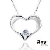 蘇菲亞SOPHIA - 愛戀芳心0.08克拉鑽石項鍊
