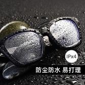 藍芽眼鏡 智慧眼鏡藍芽耳機多功能戶外運動黑科技開車眼鏡防藍光2020新款 裝飾界