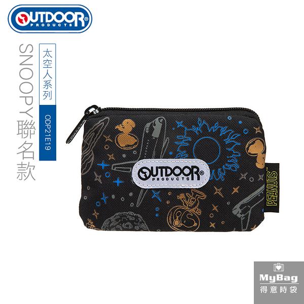 OUTDOOR x SNOOPY 零錢包 PEANUTS 史努比聯名款 太空人系列 票卡 錢包 黑色 ODP21E19 得意時袋