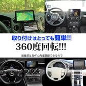 mini 4 lexus is250 es250 is es 250 300 is300凌志平板導航平板車架ipad平板電腦支架mini4車架mini3改裝支架