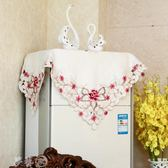 空調罩 布藝繡花空調罩柜式立式防塵柜機罩圓柱形歐式開機不取蓋布蓋巾  夢藝家