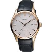 MIDO 美度 Belluna II Gent 經典機械手錶-銀x玫瑰金框/40mm M0244073603100
