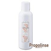 Propollnse蜂膠潔白漱口水(600Ml/瓶)