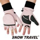 【SNOW TRAVEL 雪之旅】中童防風雙層半指兩用手套『粉』AR48 露營.戶外.休閒.防風手套.保暖手套