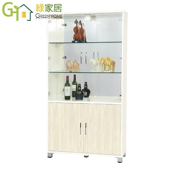 【綠家居】瓦多 環保3.1尺南亞塑鋼玻璃四門高展示櫃/收納櫃