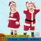 聖誕節服裝 圣誕節兒童服裝演出服男女童圣誕裝扮圣誕老人套裝幼兒園圣誕衣服耶誕節