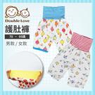 母嬰同室 護肚褲 夏季款 童裝 寶寶衣 ...