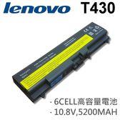 LENOVO 6芯 日系電芯 T430 電池 ThinkPad E  E40 E50 E420 E425 E520m ThinkPad Edge  Edge E420 Edge