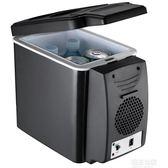 車載冰箱家車兩用迷你小冰箱貨車專用6升12V大容量制冷冷藏igo『潮流世家』
