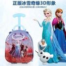 迪士尼兒童梳妝臺女孩公主冰雪奇緣玩具女童化妝臺行李箱禮物套裝快速出貨