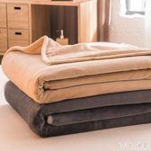 珊瑚毛毯冬季用加厚法蘭絨保暖毛絨床單人學生宿舍午睡小毯子被子 QQ12942『bad boy時尚』