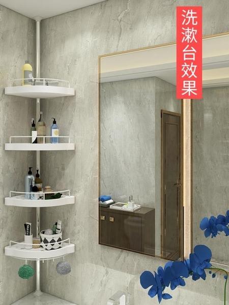 免打孔衛生間浴室置物架壁掛廁所馬桶洗漱台洗手間洗衣機收納架子 黛尼時尚精品