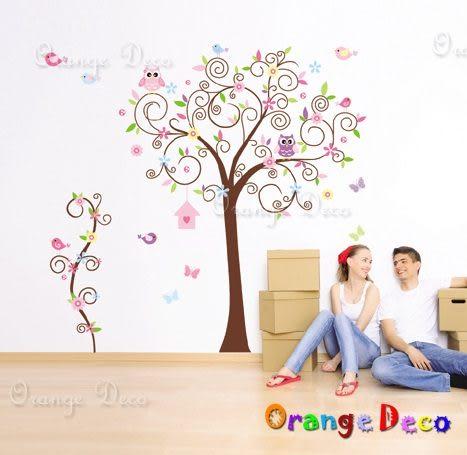 壁貼【橘果設計】多彩樹 DIY組合壁貼/牆貼/壁紙/客廳臥室浴室幼稚園室內設計裝潢