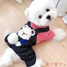 寵物衣服 抱抱熊加厚寵物四腳衣泰迪小狗狗博美雪納瑞比熊衣服秋冬裝小型犬 愛丫 免運