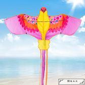 火鳳凰濰坊風箏線輪套裝 小卡通初學者大型成人兒童新款 微風易飛